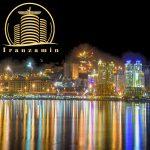 املاک دریاچه چیتگر املاک منطقه ۲۲