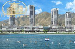 سهام تجاری و اداری پروژه ارتمیس پروژه تجاری اداری آرتمیس اتحادیه رسا