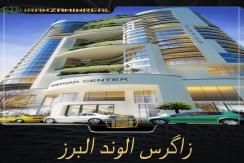 پروژه زاگرس ابنیه همت پروژه الوند ابنیه همت پروژه البرز توسعه ابنیه همت