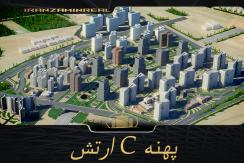 پهنه c ارتش قیمت برجهای چهارگانه نزاجا تعاونی اداره مهندسی چیتگر پهنه سی