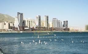 پروژه 2114 مجتمع 2114 برج 2114 کارکنان شهرداری منطقه 18
